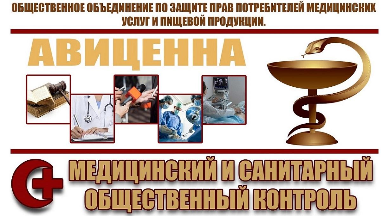 бланк заявления претензии на оказание медецинских услуг